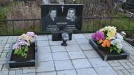 Памятники Гранит-СК